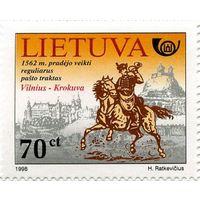 Литва 1998 г.  История почты