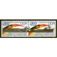 Германия, ГДР 1986 г. Mi#3052-3053** чистая полная серия (MNH)