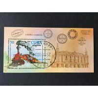 Локомотив, выставка марок. Куба,1980, блок