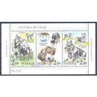 Швеция 1989 Фауна. Собаки, 3 марки МЛ Буклет