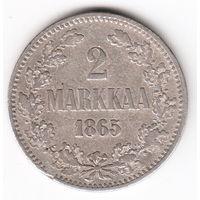 2 марки 1865г
