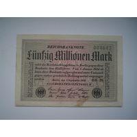 50 миллионов марок 1923 г
