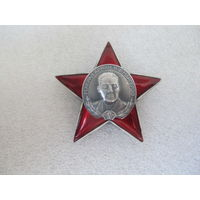 Орден Маргелова.