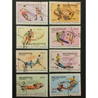 Чемпионат мира по футболу в Испании. Никарагуа ,1981, серия 8 марок