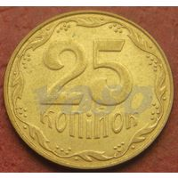 4548:  25 копеек 2006 Украина