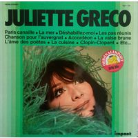 JULIETTE GRECO /Best/ France