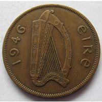 Ирландия 1 пенни 1946