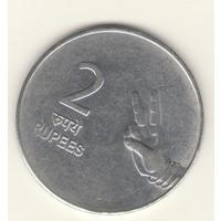 2 рупии 2008 г. МД: Бомбей.