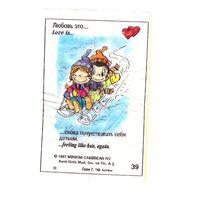 Вкладыш Love is ... номер 39 серия 7. Возможен обмен