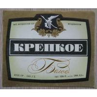 Этикетка. вино СССР-МССР. 0051