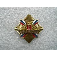 Знак юбилейный. Росгосстрах Рязанская область 95 лет. Рязань страхование. Латунь цанга.