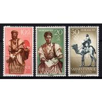 1959 Испанская Сахара. День почтовой марки