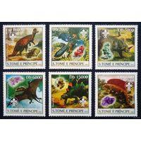 Принсипи Сан Томе - MNH - 2003 - Животный мир - Динозавры   серия 6 марок \3