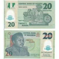 Нигерия 20 наира образца 2019 года UNC p34