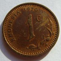 Родезия 1 цент 1970 г