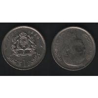 Марокко _y56 1 дирхам 1965 год (b06)