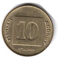 Израиль. 10 агорот. 1993 г.