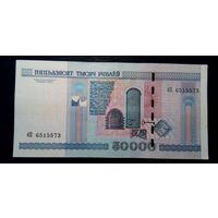 50000 рублей 2000 год серия БП