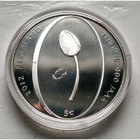 Нидерланды 5 евро, 2012 400 лет установлению дипотношений Нидерландов и Турции  3-3-3