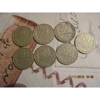 50 копеек89,74-77-79г. цена отд.Или обмен.