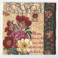 Салфетка для декупажа. Летняя, винтаж, цветочное. 33х33 см