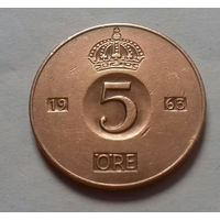 5 эре, Швеция 1963 г.