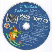 Диск от популярного журнала HARD SOFT 12/2003