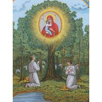 Литография Жировицкая  Икона Божией Матери  1929 г