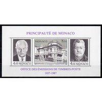 История почты Монако 1987 год 1 чистый блок (М)
