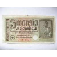 Немецкие оккупационные 20 марок.