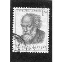 Чехословакия. Миколаш Алеш, чешский художник