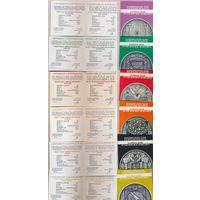 Сертификаты к белорусским серебряным и золотым монетам! Разные.