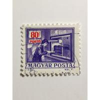 Венгрия 1973. Доплатные марки
