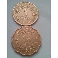 Египет 1 миллим 1938 и 10 миллим 1943