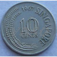 1865:  10 центов 1967 Сингапур