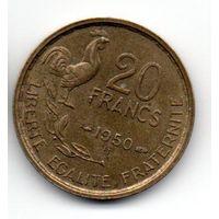 Франция 20 франков 1950 петух