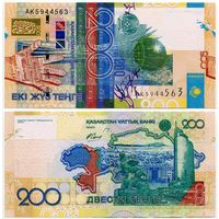 Казахстан. 200 тенге (образца 2006 года, P28, UNC) [серия АК]