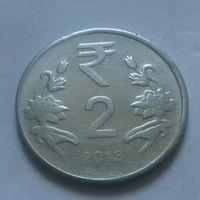2 рупии, Индия 2013 г., точка