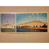 Открытки Ленинград , год издания 1977