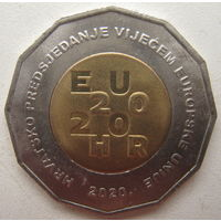 Хорватия 25 куна 2020 г. Председательство в ЕС
