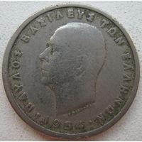 Греция 1 драхма 1954 г. (g)
