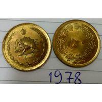 Иран 50 динаров 1978, шах