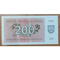 200 талонов 1992 года - Литва - UNC - редкая!