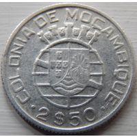 8. Мозамбик Португальский 2.5 эскудо 1950 год, серебро