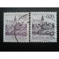 Югославия 1972 стандарт разный цвет