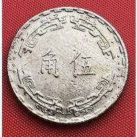 122-29 Тайвань, 5 цзяо 1973 г.