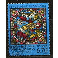 Искусство. Витражи в соборе Ле-Мане. Франция. 1994. Полная серия 1 марка