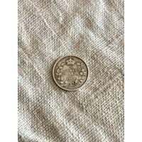 Канада 5 центов 1917 г.