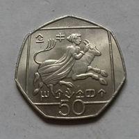 50 центов, Кипр 2002 г.