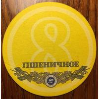 """Подставка под пиво """"Балтика 8. Пшеничное"""" /Россия/"""